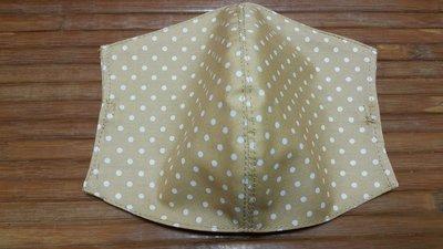 ❂Rabbitwohouse❂100%純棉布料100%現貨 出清 特價 台灣手工 口罩套 口罩布套 成人 小孩 皆有 立體口罩可用 平面口罩可用 醫療口罩用
