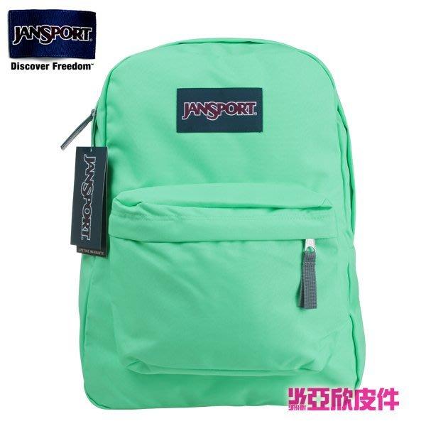 ☆東區亞欣皮件☆ JANSPORT Super Break 校園系列43501_0D6 - 蘋果綠