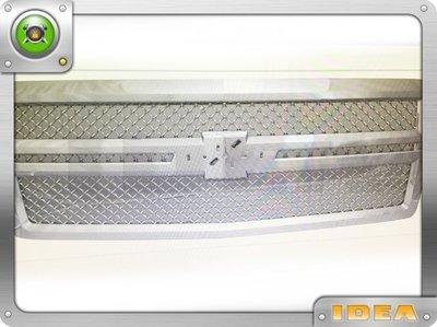 泰山美研社 20012219 CHEVROLET 雪弗蘭  SILVERADO 15-17 水箱罩 銀