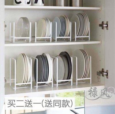 特惠❧餐具架/碗碟架日本日式簡約清新廚房置物架 米米旗艦店
