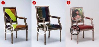 (台中 可愛小舖)歐洲簡約復古風女人麋鹿鳥多圖案方形餐椅椅子 休閒椅靠背椅有扶手居家主題餐廳百貨公司個人工作室(多款)