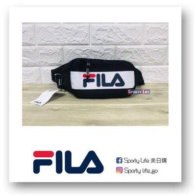 【SL美日購】Fila Fanny Pack WAIST BAG 腰包 側背包 包包 斜肩包 黑色 美國代購 限定款