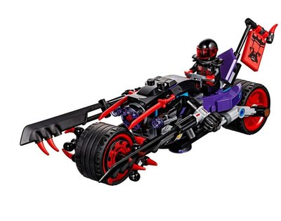LEGO Ninjago 70639 70643 njo385 Mr. E 淨人仔1隻 Minifig only (全新 連專用電單車一輛 與 70670 共融
