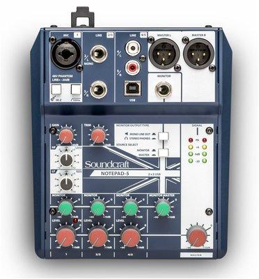♪♪學友樂器音響♪♪ Soundcraft Notepad-5 類比混音器 5軌 USB介面