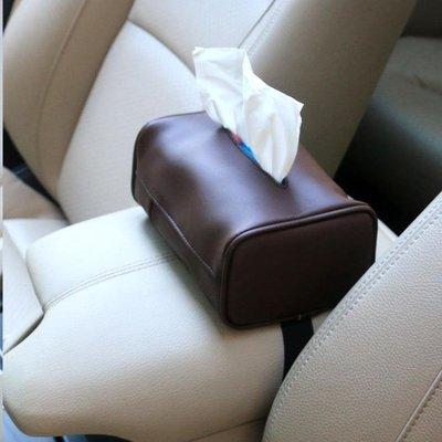 618大促 汽車面紙盒車載抽紙套椅背掛式-晴景街