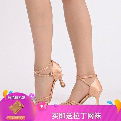 跳舞鞋Sansha 法國三沙拉丁舞鞋女成人中跟緞帶交誼舞倫巴恰恰國標舞鞋芭蕾鞋