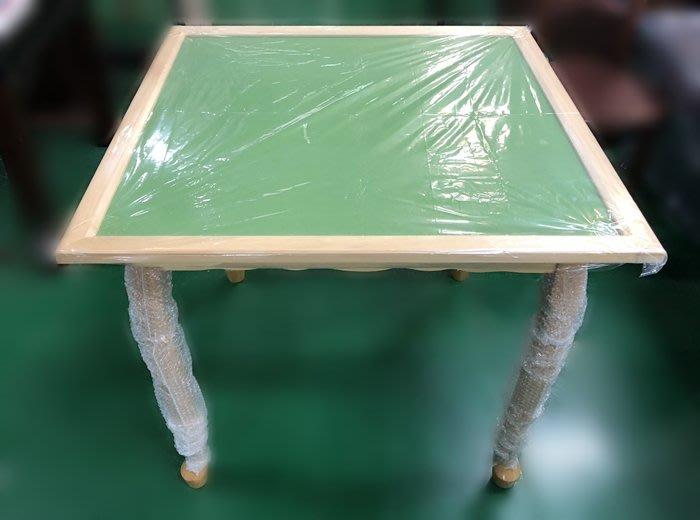 二手家具推薦【宏品二手家具】BN103AJG全新木色麻將桌* 2手桌椅拍賣 會議桌椅 戶外休閒桌椅 課桌椅