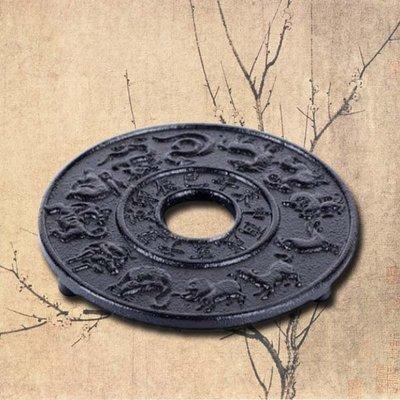 5Cgo【茗道】含稅會員有優惠  520287382894 十二生鏽鑄鐵壺墊南部鑄鐵茶壺生鐵壺老鐵壺養生茶壺專用壺墊配件