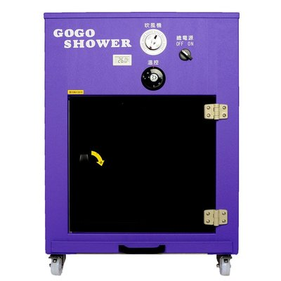 【GOGOSHOWER狗狗笑了】紫蘿蘭...