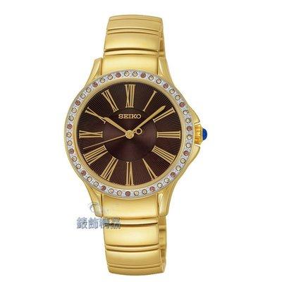 【錶飾精品】SEIKO SRZ444P1 咖啡面 施華洛世奇水鑽 鍍金鋼帶女錶 全新原廠正品 生日情人禮品