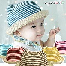 帽子 HH婦幼館 春夏立體耳朵條紋寶寶草帽 海灘帽 遮陽帽【2F361X868】
