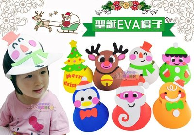 ♥*粉紅豬的店*♥耶誕節 聖誕帽 耶誕...