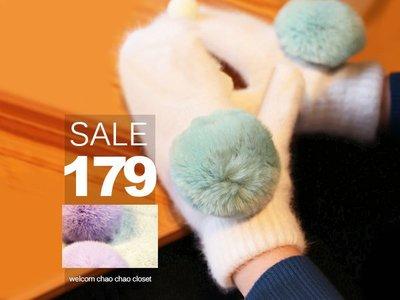 超哥小舖【A6002】超可愛奶油大毛球兔毛雙層加厚羊毛針織保暖連指手套寒流保暖