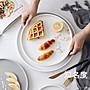 免運~水果盤 陶瓷餐盤簡約創意家用盤子圓形...