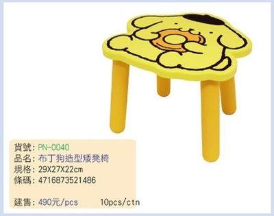 市伊瓏屋 布丁狗 木製 造型椅 木凳 矮凳 PN-0040