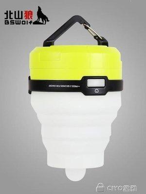 日和生活館 北山狼營地燈戶外LED可充電帳篷燈超亮野外野營照明燈帳篷露營燈S686
