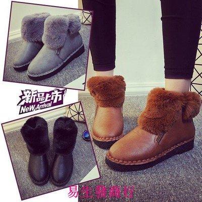 【易生發商行】冬季女靴子平底防滑雪地靴女中筒加厚短靴學生短筒棉鞋雪地F6426