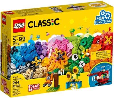 【晨芯樂高】10712 classic系列Bricks and Gears