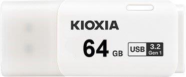 【鴻霖-隨身碟】KIOXIA TransMemory U301 64GB USB 3.2 Gen1 White