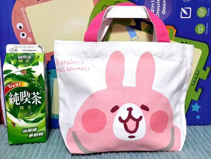 Kanahei Usagi bag lunch picnic camping Tote shopping bag