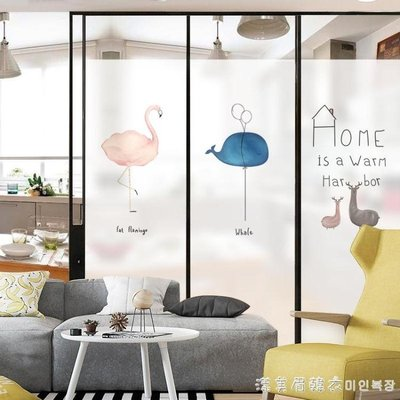 新品磨砂玻璃貼膜浴室廁所衛生間門透光不透明防透窗戶玻璃貼紙  NMS