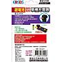 #網路大盤大# EDS-G671 鋰電池 單槽充電器 可充鋰電 18650 CR123A  BSMI認證R38006