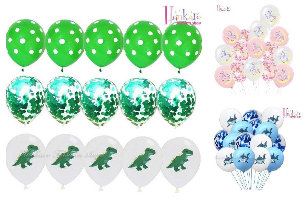 ☆[Hankaro]☆歐美創意主題派對布置可愛圖案亮片氣球系列(15件組)