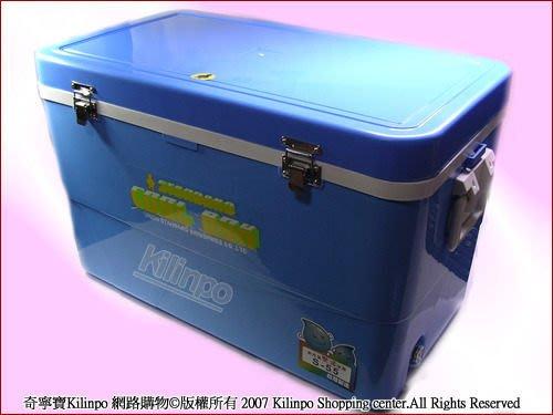 [奇寧寶雅虎館] 400027-55 斯丹達戶外休閒釣魚冰箱冰桶55L(S55)/行動專用保存保冰保溫保箱保鮮箱活餌海釣