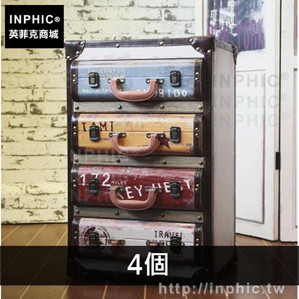 INPHIC-邊櫃美式咖啡廳家居沙發櫃酒吧收納床頭櫃裝飾復古-4個_k8cY