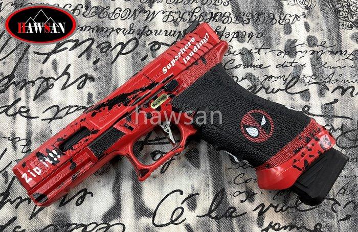 華山玩具  WE Deadpool DP17 G17 死侍原力版 GLOCK 金屬瓦斯手槍 (編號:ASGDP7703)