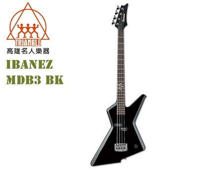 【名人樂器】IBANEZ MDB3-BK 簽名 電貝斯 Bass MDB3