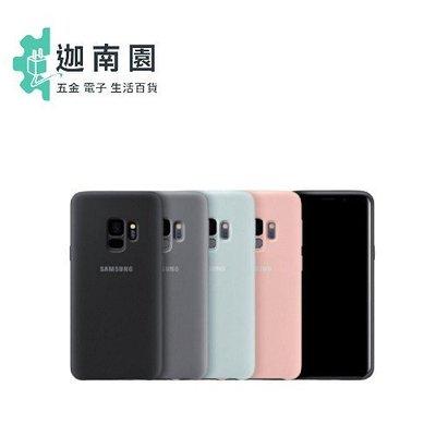 現貨~嚴選~【Samsung Galaxy】S9+ PLUS 6.2吋 原廠薄型背蓋 矽膠材質臺灣 三星 皮套  臺灣公