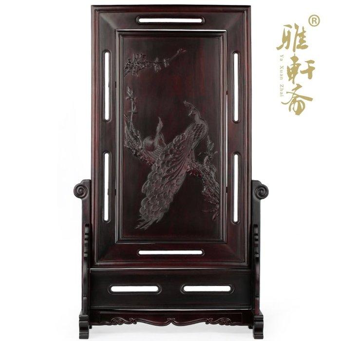 紅木工藝品 東陽木雕刻家居擺件富貴孔雀插屏 實木屏風座屏臺屏