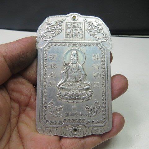 【競標網】西藏藏銀法牌雕(觀世音菩薩)擺件(網路特價品、原價200元)限量3件