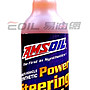 【易油網】【缺貨】AMSOIL POWER STEERING ...