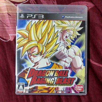 PS3 七龍珠 迅猛炸裂 Dragon Ball:Raging Blast 日文版 (編號97)