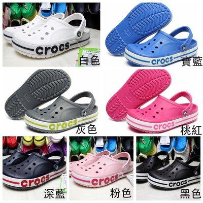 正品9色現貨crocs卡洛馳兩雙立減貝雅卡駱班洞洞鞋涼鞋沙灘鞋拖鞋