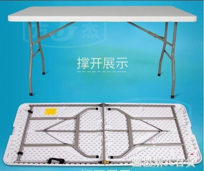 桌子折疊戶外展業桌便攜式長方形擺攤簡約培訓書桌課桌椅折疊餐桌igo