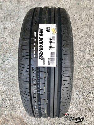 全新輪胎 NITTO 日東 NT830 205/55-16 日本製 (含安裝)