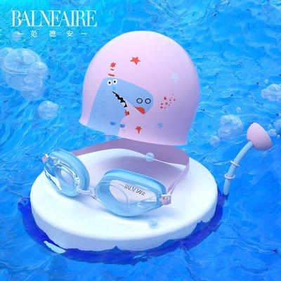 泳鏡范德安兒童泳鏡防水防霧高清防曬專業游泳眼鏡男童泳鏡泳帽套裝女潛水眼鏡