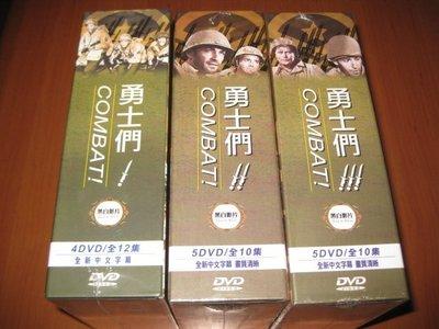 全新歐影集《勇士們 COMBAT!》DVD 勇士們 (第1~6部)精裝硬殼版 維克莫瑞 瑞克傑森