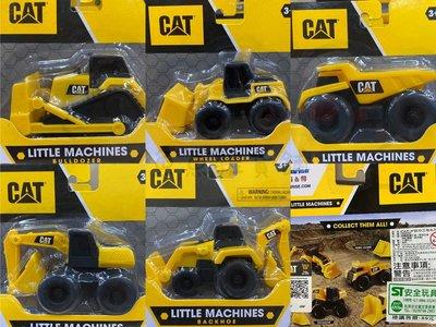 CAT 3吋 迷你工程車系列 挖土機 砂石車 兩用車 推土機 推土車 高雄市
