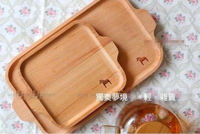 柒月茶花╭*輕。雜貨。映夏*日系ZAKKA‧小木馬雙耳小木盤 拖盤 餐盤