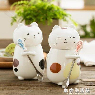 可愛貓咪陶瓷杯卡通馬克杯創意水杯子帶蓋勺送禮物咖啡杯情侶一對