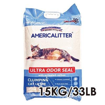 ☆寵物王子☆ AMERICA LITTER 美鑽 美國三效合一強效凝結砂 ULTRA ODOR SEAL 貓砂 15KG