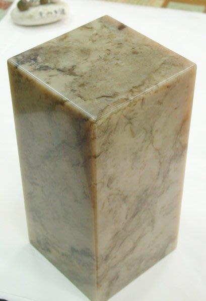 文翰堂~~巴林凍石(特大)