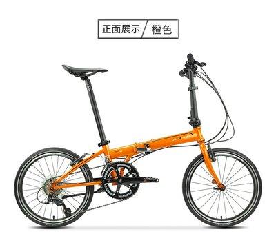 摺疊車Dahon大行P18經典版大行kac083大行SP18公路大行折疊自行車