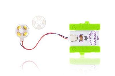 美國 littleBits 零件 (output): VIBRATION MOTOR  (8折出清)