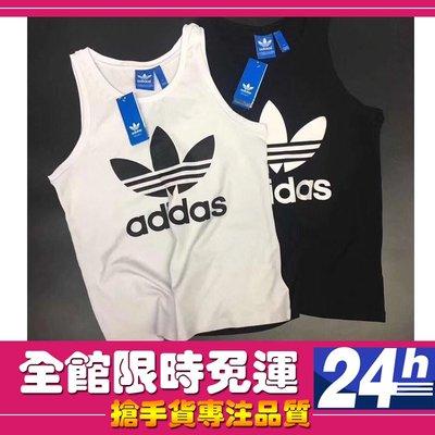 adidas Originals vest 三葉草 愛迪達 無袖 吊嘎 黑 白 logo 背心 DV1508