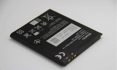 BA900 1700mAh SONY電池 適用(S36H) Xperia M C1905 LT29i 刷卡免運 特價